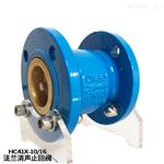 歐特萊消聲止回閥單向閥水管水泵消防管道