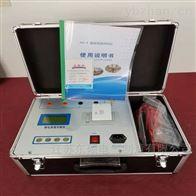承装修试电力资质-智能接地导通测试仪