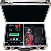 承装修试电力资质-三通道直流电阻测试仪