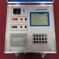 承装修试电力资质-变压器变比测试仪供应