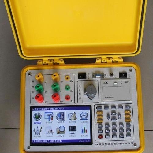 有源变压器容量特性测试仪定制厂商