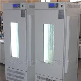 MGC-250BP智能数显光照培养箱