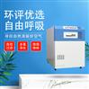 激光光氧等离子无耗材净化工业废气处理装置