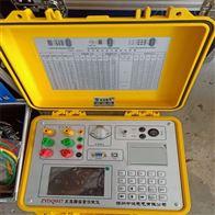 江苏生产变压器容量测试仪