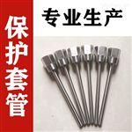 溫度傳感器保護套管廠家價格 304 316L