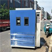 (夾層)環保安全玻璃人工氣候循環試驗箱