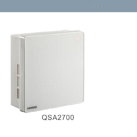 西門子室外PM2.5顆粒傳感器QSA2700