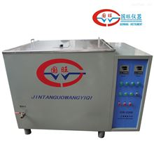 GW-2268数显恒温水箱定制