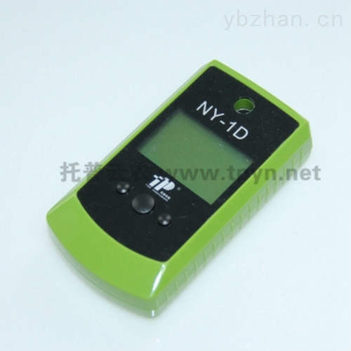 杭州-便攜式農藥殘留檢測儀-價格\廠家
