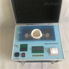 正品低价绝缘油介电强度测试仪