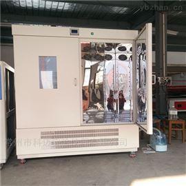 KM-HSX-1000L大容量恒溫恒濕培養箱