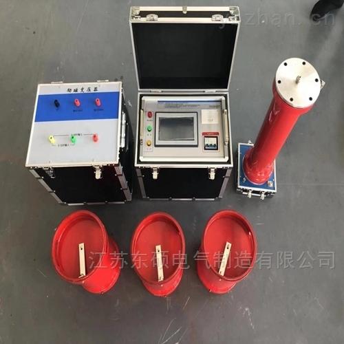 高压串联谐振试验装置-三级承试资质办理