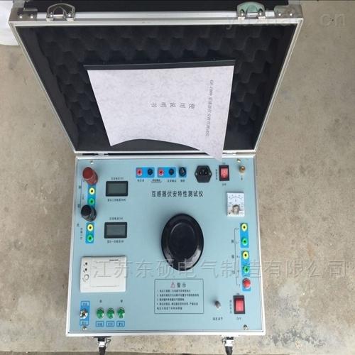 便携式伏安特性测试仪-三级承试资质办理