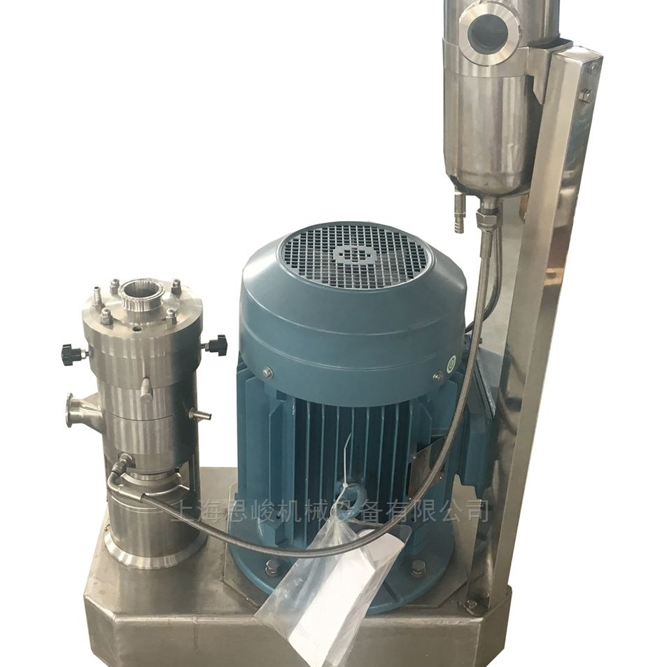 GRS2000-睫毛增长液高速乳化机