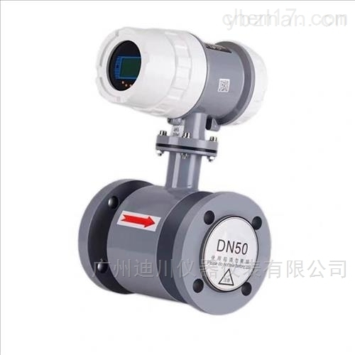 EMFM-工业电镀水智能电磁流量计