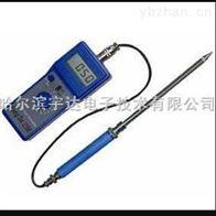 FD-L上海矿粉水分测量仪