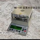 MS-100型砂水分测定仪原理