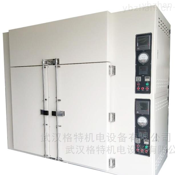 高温高压老化箱