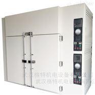 高溫高壓老化箱