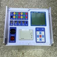 断路器特性测试仪厂家-四级承试资质办理