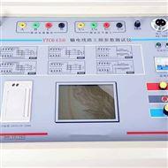 线路工频参数测试仪产品特性