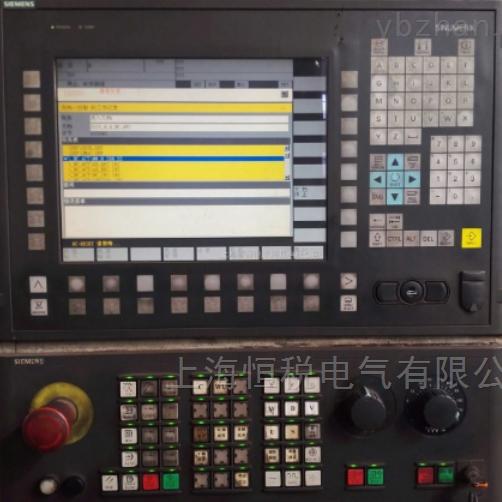 西门子840D数控系统修疑难故障