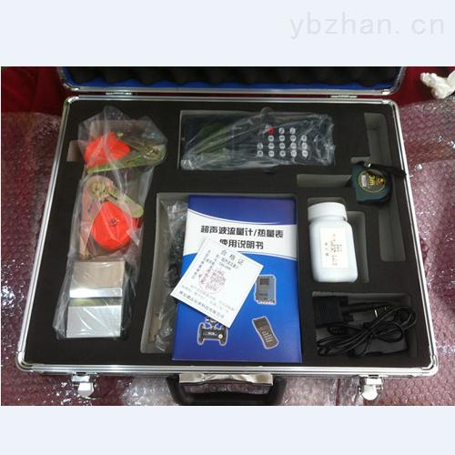 TDS-100-TDS-100H手持式超聲波流量計