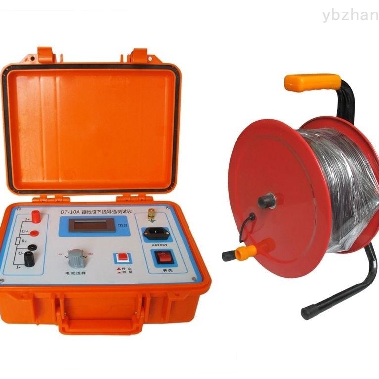 接地引下线导通测试仪产品特性