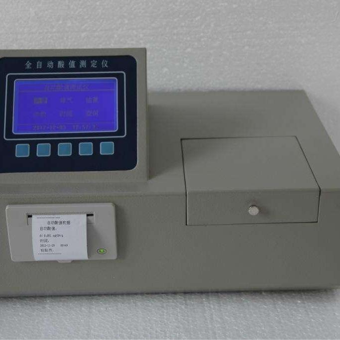 绝缘油二级承试设备酸值测定仪产品参数