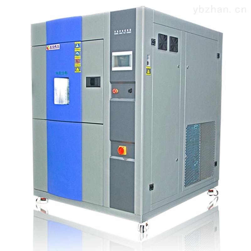 兩槽式高低溫冷熱沖擊試驗設備裝置