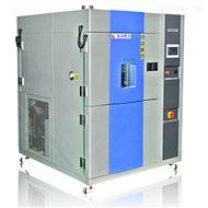 TSE-150PF-2P可测控式两箱式冷热冲击试验箱厂家维修