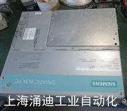 西門子(PCU 50數控主機不能開機)維修
