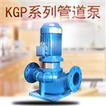 6寸自来水厂管道增压泵泵房用离心泵