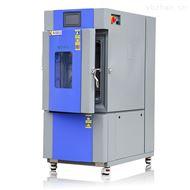 SMC-150PF智能式控温控湿试验箱厂家