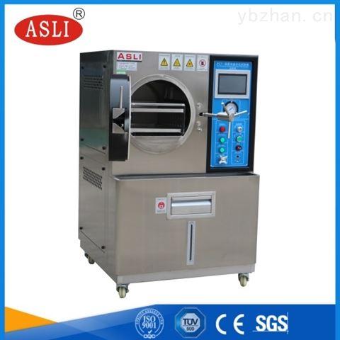 塑胶材料PCT高压加速老化试验箱