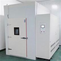 大型高低溫箱北京廠家