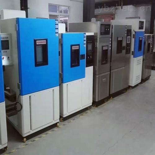 北京恒温恒湿试验箱专业制作