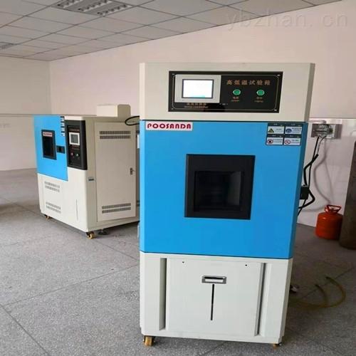 北京小型高低温试验箱租赁
