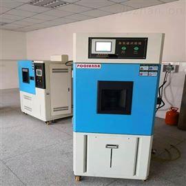 北京 可程式高低温试验箱