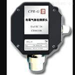 北京一氧化碳气体分析仪