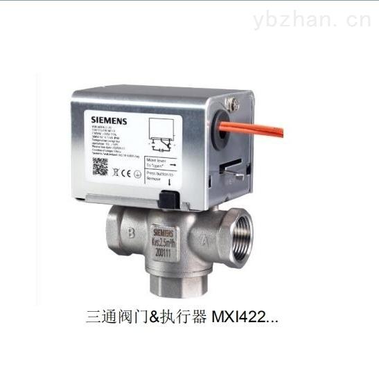 西門子MXI422.15電動三通控制閥