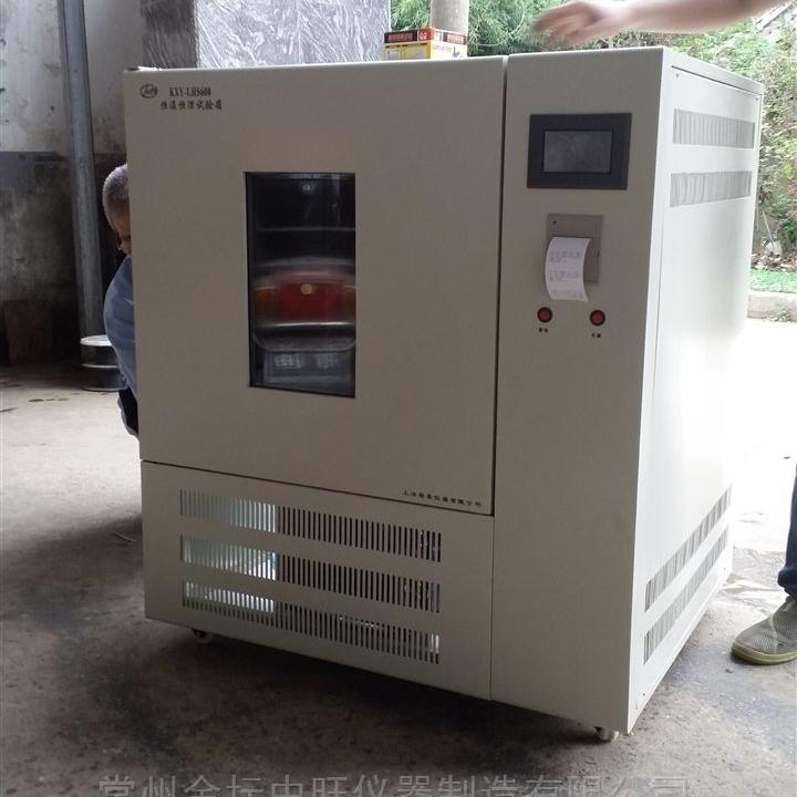高精度冷热恒温培养箱