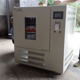 PRX-250A高精度冷热恒温培养箱