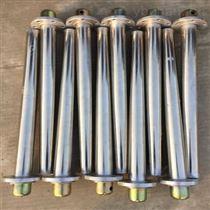 管状电加热器厂家直发