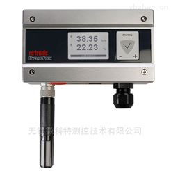 HF5S罗卓尼克壁挂管道式安装热电阻温度变送器