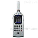 多功能声级计噪声频谱分析仪1级