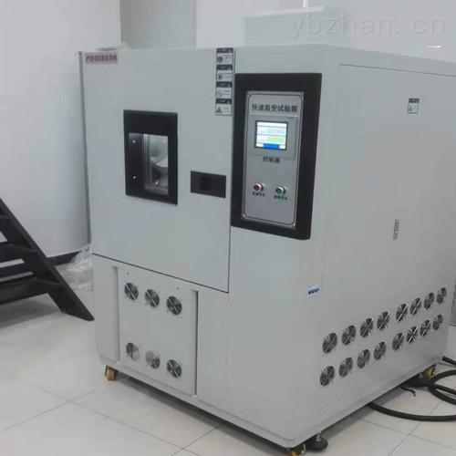 温度快速变化试验机|快温变试验箱