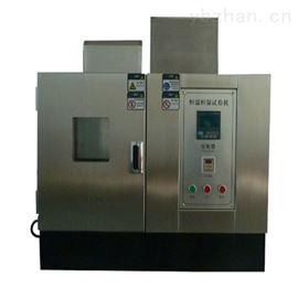 北京 台式恒温恒湿箱