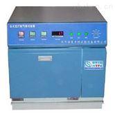 SN-66氙弧灯耐气候试验箱