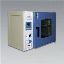 干热灭菌试验箱